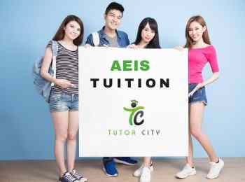 AEIS Tutors Pass AEIS Exam