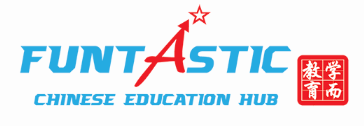 Funtastic Chinese Education Hub