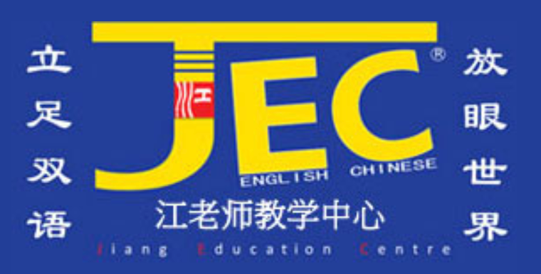 Jiang Education Centre