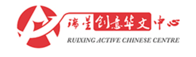 Ruixing Active Chinese Centre